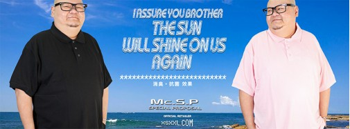 MC.S.P