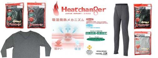 HEATCHANGER