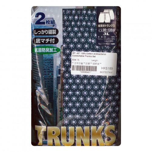 100% Cotton Antibacterial Comfortable Trunks Set - Multi Color Boxer