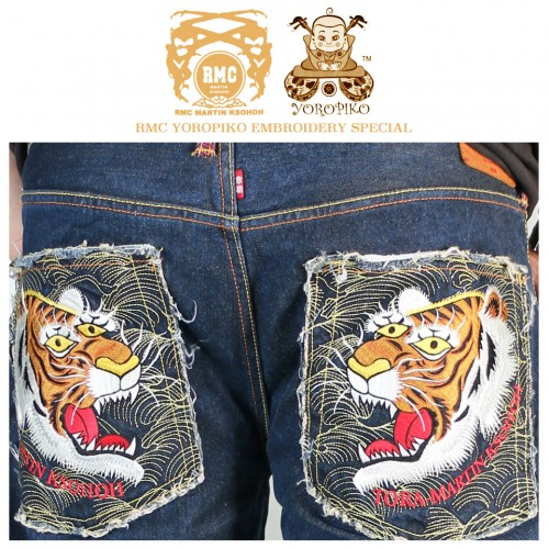 Genuine Exclusive Tiger Embroidered Washed Selvedge Denim Jeans - Indigo
