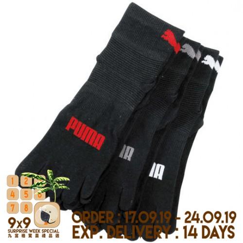 5-Toes Socks - Black
