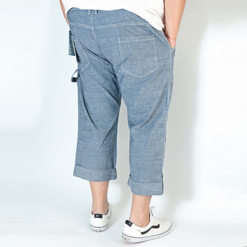 Feel Cool Organic Cotton Cropped Roll Up pants - Grey