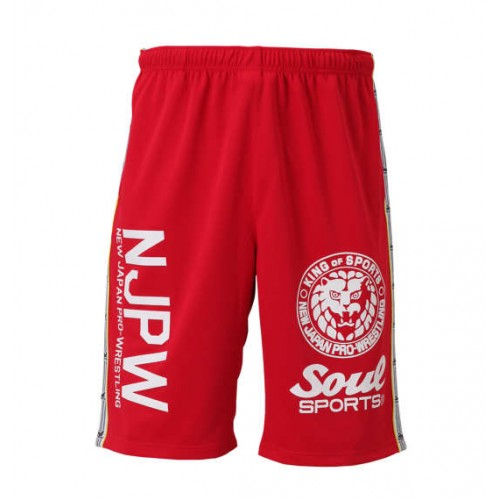 Red Crimson Shorts - Red