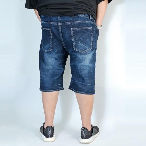 Vintage Denim Shorts - Dark Wash