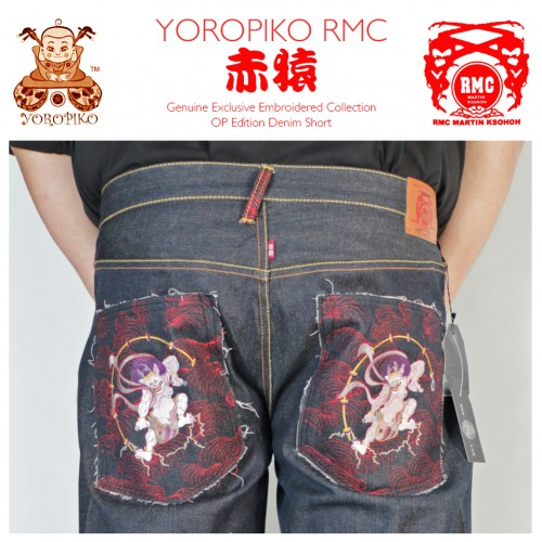 Embroidered FUZIN RAIZIN【風神雷神】Denim Shorts - Indigo