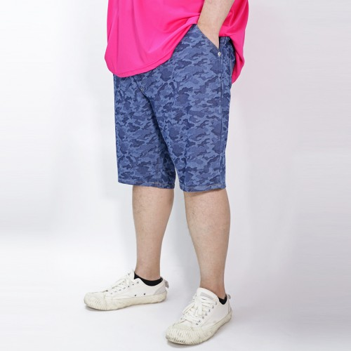 Camo Pattern Jerseys Shorts - Blue