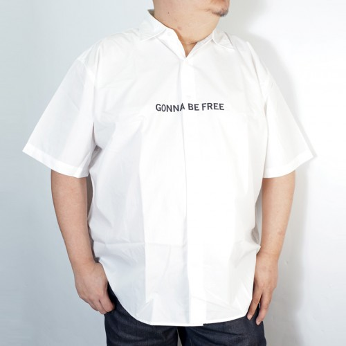 Gonna Be Free S/S Shirt - White