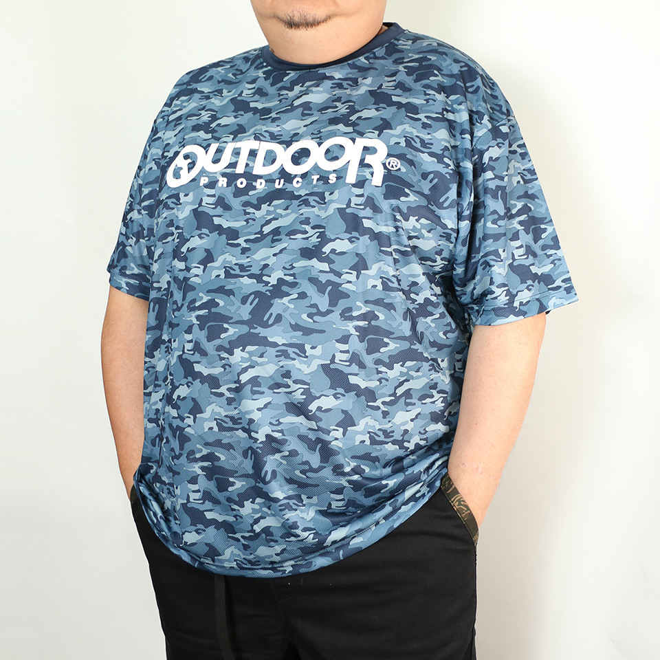 Dry Mesh Camouflage Tee - Blue