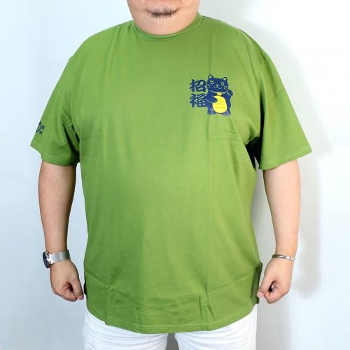 招福 God Spirit Tee - Green
