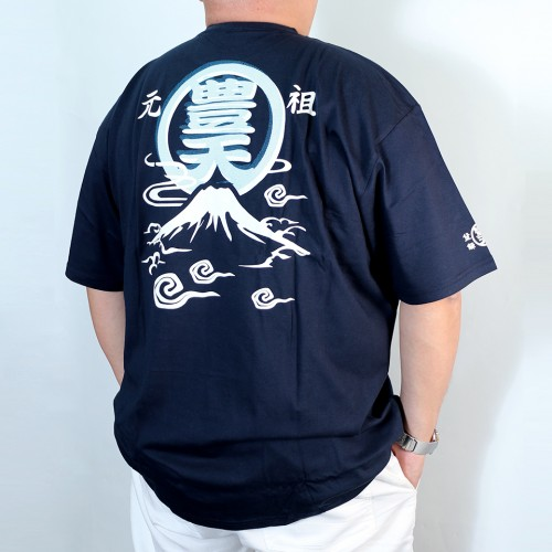 Japan Fujisan Tee - Navy