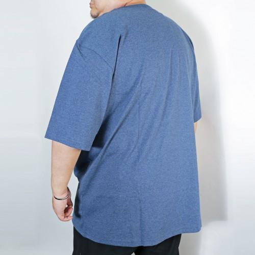 Simple S/S Pocket Tee - Blue Heather